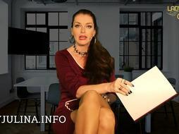 Bewerbung bei der Office Domme Female Julina als keuscher Lustsklave
